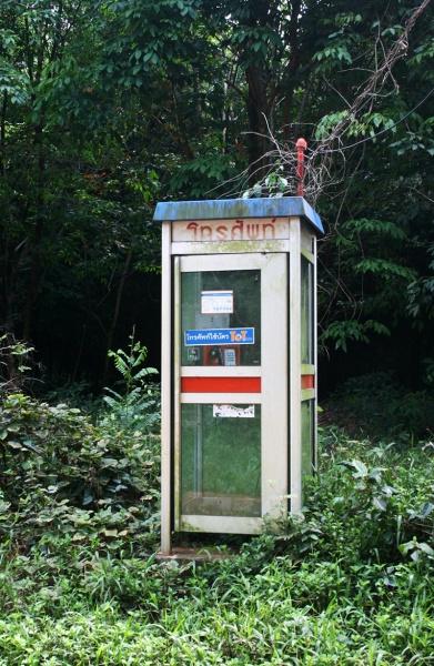 Telefonkiosk i Norra Thailand