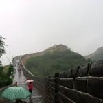 Kinamuren